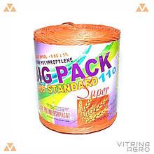 Шпагат сеновязальный 110 м/кг (нитка) 990 м / Вес 9 кг / 350 кг разрыв   Полимершпагат (Украина)