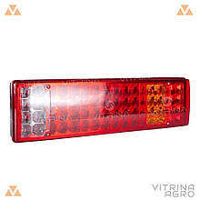 Ліхтар світлодіодний LED (ЛІД) задній універсальний 460 х 130 х 58 24 В | VTR