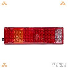 Ліхтар світлодіодний LED (ЛІД) задній універсальний 520 х 130 х 85 24 В | VTR