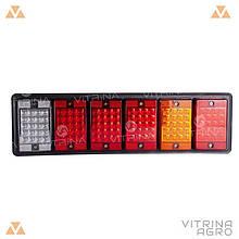 Ліхтар світлодіодний LED (ЛІД) задній універсальний 505 х 145 х 25 24В | VTR