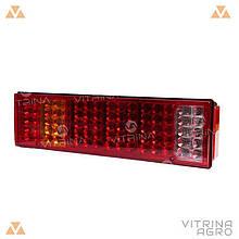 Ліхтар світлодіодний LED (ЛІД) задній універсальний 465 х 130 х 68 24V R | VTR