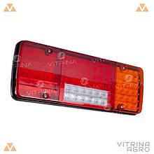Ліхтар світлодіодний LED (ЛІД) задній універсальний 335 х 12 х 26 24В R | VTR