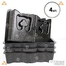 Форма для бордюру, бордюрний камінь 30х19х7см, Україна - Акція! 4 шт.