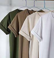 Набор базовых футболок 100% хлопок однотонные оверсайз белая, бежевая, хаки, оливковая