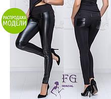 """Леггинсы """"Комбинация""""  Распродажа модели"""