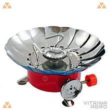 Плита газова портативна - з пелюстками від вітру (мала) L4 | VTR (Україна) GP-0003