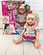 """Кукла """"Lovely sister"""" (аналог Baby Born Старшая Сестра) арт. 016-8, фото 2"""