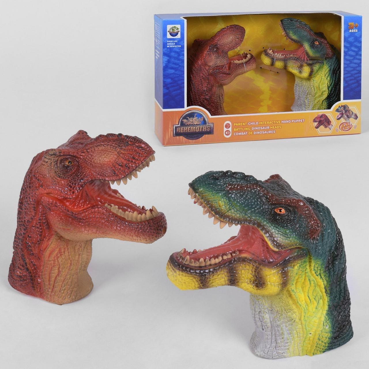"""Игровой набор """"голова динозавра"""" (2 штуки) арт. 395"""