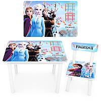 Детский столик со стульчиком Холодное сердце Frozen