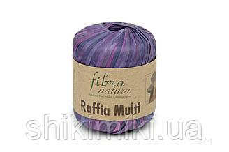 Пряжа Raffia Fibranatura, цвет Мультифиолетовый