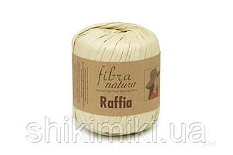 Пряжа Raffia Fibranatura, цвет Соломенный