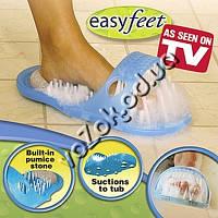 Массажные тапочки для душа с пемзой Easy Feet Изи Фит, фото 1