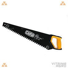Ножівка по газобетону/пінобетону 550 мм з твердосплавними напайками на зубцях | СИЛА 320638