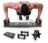 Спортивная доска для отжиманий Foldable Push Up Board, упоры для отжиманий на все группы мышц