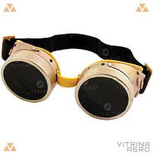 Зварювальні окуляри (захисні) рибка ЗНР Р-2 (металеві)   VTR (Україна) ZO-0027