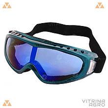 Очки защитные Арктика (линза зеркальный ПК) поликарбонатное стекло   VTR (Украина) ZO-0012