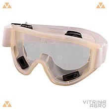Окуляри захисні Vision з непрямою вентиляцією | VTR (Україна) ZO-0008
