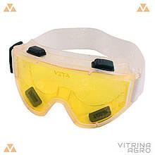 Окуляри захисні Vision Контраст лінза жовта з непрямою вентиляцією | VTR (Україна) ZO-0041