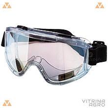 Окуляри захисні з непрямою вентиляцією Vision Gold (лінза ПК з анти-бликовым покриттям) | VTR (Україна)