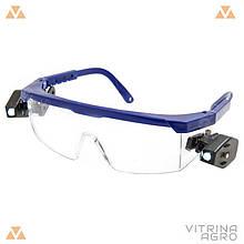 Очки защитные Комфорт LED Plus линза ПК прозрачна, с 2 фонариками | VTR (Украина) ZO-0042