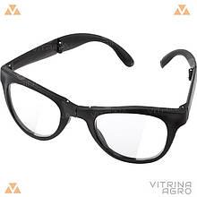 Очки защитные Трансформер линза стекло   VTR (Украина) ZO-1010