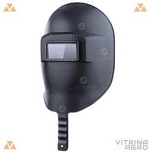 Маска зварювальна (щиток) пластикове з ручкою   VTR (Україна) ZM-0012