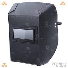 Зварювальна маска фібра-картон 0,8 мм чорний колір   VTR (Україна) ZM-0000