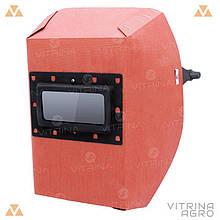 Зварювальна маска фібра-картон 1,0 мм червоний колір   VTR (Україна) ZM-0004