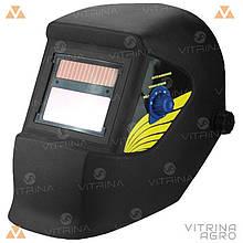 Маска зварювальна (щиток) Evolution - хамелеон WH 4001   VTR (Україна) WH-0001