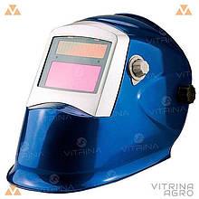 Маска сварочная - хамелеон WH 8512 синяя   VTR (Украина) WH-0004
