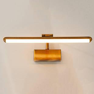 Светодиодная подсветка картин и зеркал бронза 43 см 10 Вт LED СветМира D-9910/S