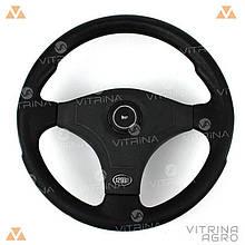 Руль ВАЗ 2101, 2102, 2103, 2104, 2105, 2106, 2107 (рулевое колесо) Вираж-М   МП ОСТРОВ (Россия)