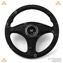 Руль ВАЗ 2101, 2102, 2103, 2104, 2105, 2106, 2107 (рулевое колесо) Гранд-Спорт   МП ОСТРОВ (Россия)