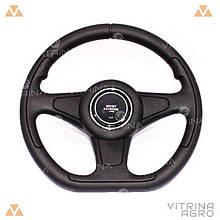Руль ВАЗ 2101, 2102, 2103, 2104, 2105, 2106, 2107 (рулевое колесо) Спорт-Экстрим   МП ОСТРОВ (Россия)