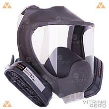 Полнолицевая маска Сталкер-3 - с двумя химическими угольными фильтрами марки А, резиновая оправа, крепление