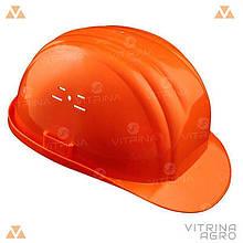 Каска будівельна помаранчева | VTR (Україна) PK-0002