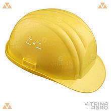 Каска будівельна жовта | VTR (Україна) PK-0001