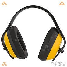 Навушники з шумопоглинання SNR 20 dB пластмасові дужки | VTR (Україна) LN-0001