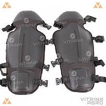 Наколінники - від коліна до стопи | VTR (Україна) ZN-0005