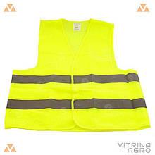 Світловідбиваючий жилет (жовтий) | VTR (Україна) ZG-0000