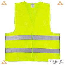 Світловідбиваючий жилет - 4XL жовтий 120 г/м2 | VTR (Україна) ZG-0011