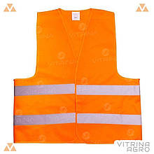 Светоотражающий жилет - 4XL оранжевый 120 г/м² | VTR (Украина) ZG-0012