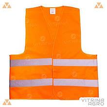 Світловідбиваючий жилет - 4XL помаранчевий 120 г/м2 | VTR (Україна) ZG-0012