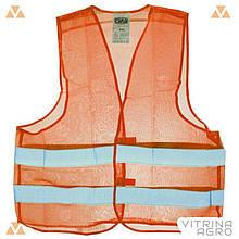 Светоотражающий жилет Сила - оранжевый XXL | 480006