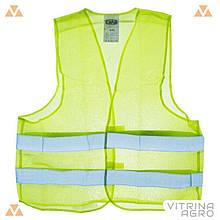 Світловідбиваючий жилет Сила - жовтий XL | 480002