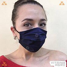 Тканинна маска для обличчя (10 шт.)