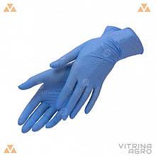Перчатки одноразовые медицинские нитриловые S (50 шт.)