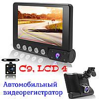 Автомобильный видеорегистратор C9, LCD 4