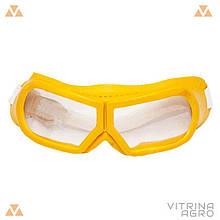 Окуляри захисні жовті (скло) MASTER | JS838