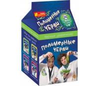 Научные мини-игры Полимерные черви, Жвачка для рук, Космическая слизь, Неньютоновская жидкость.